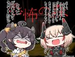 >_< 2girls ^_^ ahoge azur_lane bangs black_gloves black_hair black_jacket black_shirt blonde_hair blush bow breasts clapping closed_eyes collared_shirt commentary_request copyright_request eyebrows_visible_through_hair gloves hair_between_eyes hair_bow hair_ornament headgear horns iron_cross isuzu_(azur_lane) jacket kado_(hametunoasioto) large_breasts long_hair long_sleeves multicolored_hair multiple_girls open_clothes open_jacket open_mouth oversized_clothes redhead roon_(azur_lane) scared shirt short_hair side_ponytail sidelocks sleeves_past_wrists smile standing streaked_hair sweat sweater translation_request trembling turn_pale upper_body wavy_mouth yellow_bow yellow_sweater