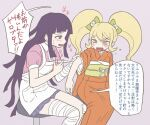 2girls apron bandages bangs blonde_hair blue_skirt blush bow cat_hair_ornament chair commentary_request dangan_ronpa_(series) dangan_ronpa_2:_goodbye_despair green_bow grey_background hair_bow hair_ornament japanese_clothes kimono long_hair looking_at_another multiple_girls namu_(nurui_cha) nurse obi open_mouth orange_kimono pink_shirt puffy_short_sleeves puffy_sleeves purple_hair saionji_hiyoko sash shirt short_sleeves simple_background sitting skirt speech_bubble syringe tearing_up translation_request twintails violet_eyes white_apron