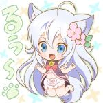 1girl :3 :d ahoge animal_ear_fluff animal_ears bloomers blue_eyes cheat_kushushi_no_slow_life chibi eyebrows_visible_through_hair fang flower hair_flower hair_ornament hanpen_moufu long_hair midriff noela_(cheat_kushushi_no_slow_life) open_mouth silver_hair simple_background smile solo tail underwear wolf_ears wolf_girl wolf_tail