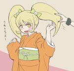 1girl annoyed bangs black_scrunchie blush_stickers bow brown_eyes cat_hair_ornament commentary_request dangan_ronpa_(series) dangan_ronpa_2:_goodbye_despair green_bow hair_bow hair_ornament japanese_clothes kimono long_hair long_sleeves looking_at_viewer mioda_ibuki namu_(nurui_cha) obi open_mouth orange_kimono saionji_hiyoko sash scrunchie simple_background solo_focus translated twintails upper_body wide_sleeves wrist_scrunchie