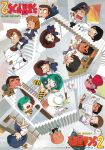 1980s_(style) 6+boys 6+girls black_hair brown_hair cat cherry_(urusei_yatsura) chibi_(urusei_yatsura) fine_art_parody fujinami_ryuunosuke glasses green_hair hat highres holding holding_newspaper horns kakugari_(urusei_yatsura) kotatsu-neko localized_gravity long_hair lum m_c_escher glasses_(urusei_yatsura) miyake_shinobu moroboshi's_father moroboshi's_mother moroboshi_ataru mouse mouth_hold multiple_boys multiple_girls newspaper non-web_source official_art old old_man oni_horns open_mouth parody peaked_cap perm_(urusei_yatsura) reading relativity retro_artstyle ryuunosuke's_father sakura_(urusei_yatsura) scan school_uniform short_hair source_request stairs sun_hat ten_(urusei_yatsura) tongue tongue_out top_hat upper_teeth urusei_yatsura window