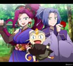 1boy 1girl :d alternate_costume bangs bare_shoulders blue_eyes blurry breasts closed_mouth clothed_pokemon commentary_request cosplay_request day fate_(series) flower gen_1_pokemon green_eyes hair_ribbon holding holding_flower holding_sword holding_weapon james_(pokemon) jessie_(pokemon) long_hair meowth noyeshr open_mouth outdoors pokemon pokemon_(anime) pokemon_(creature) ponytail purple_hair red_flower ribbon sash smile sword team_rocket tied_hair tongue tree weapon wide_sleeves