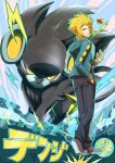 1boy bangs black_pants black_shirt blonde_hair blue_eyes blue_jacket character_name commentary_request electricity gen_4_pokemon grey_footwear gym_leader hand_in_pocket highres jacket kakashino_kakato long_sleeves looking_at_viewer looking_back luxray male_focus open_clothes open_jacket pants poke_ball poke_ball_(basic) pokemon pokemon_(creature) pokemon_(game) pokemon_dppt shirt shoes spiky_hair standing volkner_(pokemon)