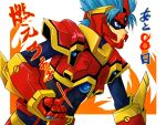 blue_eyes blue_hair fighter_roar fire highres kouta_azuma riyan solo super_robot_wars super_robot_wars_og_saga_mugen_no_frontier super_robot_wars_og_saga_mugen_no_frontier_exceed super_robot_wars_original_generation_gaiden translated