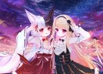 2girls absurdres alice_mana alice_mana_channel animal_ears arm_up armpits black_hair black_skirt blonde_hair blush breasts character_request clouds detached_sleeves dusk fox_ears fox_girl hairband hakama_skirt hanajiang highres index_finger_raised japanese_clothes long_hair low_twintails miko multicolored_hair multiple_girls open_mouth outdoors red_skirt shirt skirt sky small_breasts smile star_(sky) starry_sky sunset twintails two-tone_hair v very_long_hair virtual_youtuber white_hair white_shirt white_sleeves