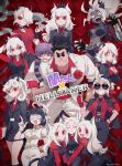 1boy 6+girls :3 :d ahoge angel animal_ears ass azazel_(helltaker) bangs belt black_gloves black_hair black_horns black_jacket black_pants black_skirt black_vest breasts cerberus_(helltaker) character_request cigarette colored_skin dog_ears dog_tail fang fangs flower frown glasses gloves grey_eyes grey_skin grin hair_ornament hair_over_one_eye halo hand_up hat heart heart-shaped_pupils heart_hair_ornament helltaker helltaker_(character) highres horns index_finger_raised jacket jacket_on_shoulders judgement_(helltaker) justice_(helltaker) large_breasts long_hair looking_at_another lucifer_(helltaker) malina_(helltaker) medium_breasts miniskirt modeus_(helltaker) multiple_girls necktie noaharbre open_clothes open_jacket open_mouth pandemonica_(helltaker) pants red_background red_eyes red_flower red_gloves red_rose red_shirt rose shirt short_hair skin_fang skirt smile smoking sparkle striped sunglasses symbol-shaped_pupils tail tearing_up thumbs_up translation_request triplets twitter_username vest white_belt white_gloves white_jacket white_pants white_skin zdrada_(helltaker)