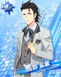 black_eyes black_hair character_name glasses idolmaster idolmaster_side-m kurono_genbu short_hair smile tuxedo