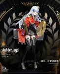1girl artist_request bangs black_dress black_footwear black_gloves blue_hair boots breasts character_name copyright_name crossed_bangs crown cymbals dress english_text eyebrows_visible_through_hair facial_mark facial_tattoo girls_frontline gloves green_eyes highres hk416_(girls_frontline) instrument jacket latex latex_boots long_hair looking_away medium_breasts official_art open_mouth red_jacket simple_background solo standing tape tattoo teardrop thigh-highs thigh_boots uniform weapon_case
