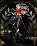 1girl artist_request bangs black_footwear black_pants breasts brown_eyes character_name closed_mouth copyright_name english_text eyebrows_visible_through_hair girls_frontline gun h&k_ump hand_up highres holding holding_weapon holstered_weapon jacket latex_pants light_brown_hair long_hair looking_at_viewer navel official_art pants red_jacket scar scar_across_eye shoes side_ponytail simple_background small_breasts solo standing submachine_gun sword torn_clothes torn_jacket torn_pants ump45_(girls_frontline) uniform weapon