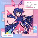 1girl ;d absurdres album_cover animal_ears armband black_hair blush character_name cover cowboy_shot cropped_jacket cursor dress earrings english_text eyebrows_visible_through_hair floating_hair gloves hair_ornament hairclip hand_on_hip highres jacket jewelry karabako long_hair moon nijisanji official_art one_eye_closed open_mouth pink_gloves pointing pop-up_window rabbit_ears second-party_source smile solo sparkle sparkling_eyes thigh-highs tsukino_mito virtual_youtuber window_(computing) zettai_ryouiki