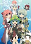 ! 1boy 4girls alternate_color animal_on_head armor bangs bikini_armor black_legwear blue_dress blue_eyes blue_hair bob_cut bow capelet chibi chibi_inset closed_mouth commentary_request cover cover_page crossed_arms doujin_cover dress eyebrows_visible_through_hair feet_out_of_frame fur-trimmed_capelet fur_trim garter_straps gauntlets green_eyes green_hair green_headwear grey_hair griffin gryphon_(ragnarok_online) hair_between_eyes hair_bow hanbok hat high_collar high_priest_(ragnarok_online) high_wizard_(ragnarok_online) hikonemomo juliet_sleeves korean_clothes leg_armor long_hair long_sleeves looking_at_viewer low-tied_long_hair medium_hair multiple_girls on_head open_mouth panties pauldrons piglet pink_hair puffy_sleeves ragnarok_online red_bow red_capelet red_dress red_eyes redhead royal_guard_(ragnarok_online) sash savage_babe short_hair shoulder_armor smile soul_linker_(ragnarok_online) spoken_panties star_(symbol) star_print sunglasses thigh-highs translation_request two-tone_dress underwear video_camera white_bow white_dress white_legwear white_panties white_sash witch_hat