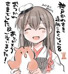 1girl admiral_(kancolle) akagi_(kancolle) artist_name brown_hair closed_eyes commentary_request dated facing_viewer hamster japanese_clothes kantai_collection kirisawa_juuzou long_hair muneate non-human_admiral_(kancolle) simple_background smile straight_hair tasuki translation_request upper_body white_background