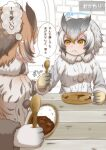 2girls absurdres black_hair blonde_hair blush brown_coat brown_hair clenched_hands closed_mouth coat curry curry_rice eurasian_eagle_owl_(kemono_friends) food food_on_face fur_collar gloves grabbing grey_coat grey_hair hair_between_eyes heart highres holding holding_spoon ibuki_s_forpm indoors kemono_friends long_sleeves looking_at_another medium_hair multicolored_hair multiple_girls northern_white-faced_owl_(kemono_friends) orange_eyes owl_ears plate pom_pom_(clothes) rice sidelocks spoon struggling table translation_request trembling upper_body v-shaped_eyebrows wooden_spoon wrist_grab
