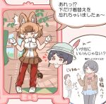 3girls :3 alternate_costume animal_ears bare_shoulders black_hair blue_skirt blush bow bowtie brown_hair brown_jacket brown_shirt brown_skirt bucket_hat captain_(kemono_friends) chibi chibi_inset commentary_request dhole_(kemono_friends) dog_ears dog_girl dog_tail eyebrows_visible_through_hair hand_on_own_chin hat hat_feather jacket kemono_friends kemono_friends_3 long_sleeves multicolored_hair multiple_girls neckerchief official_alternate_costume original pants pants_under_skirt pleated_skirt red_neckwear red_pants scarf school_uniform shirt shoes short_hair skirt sleeveless sneakers sweatdrop tail tanaka_kusao track_pants translation_request two-tone_hair two-tone_shirt white_footwear white_hair white_neckwear white_shirt yellow_eyes