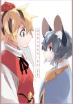 2girls absurdres animal_ears black_neckwear black_ribbon blonde_hair border cape character_request closed_mouth eye_contact from_side grey_cape grey_hair hair_between_eyes highres looking_at_another mouse_ears multiple_girls nazrin neck_ribbon pink_border profile red_eyes red_vest reiga_(act000) ribbon sanpaku shirt short_hair simple_background touhou vest white_background white_shirt