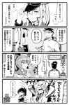 3girls admiral_(kancolle) aoba_(kancolle) book chair commentary_request graf_zeppelin_(kancolle) greyscale hat highres ido_(teketeke) in_the_face japanese_clothes kaga_(kancolle) kantai_collection lamp logo_parody long_hair military military_uniform monochrome multiple_girls muneate nippon_housou_kyoukai peaked_cap ponytail school_uniform serafuku short_hair translation_request uniform upper_body