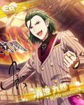 character_name green_eyes grey_background idolmaster idolmaster_side-m kiyosumi_kurou short_hair smile tuxedo
