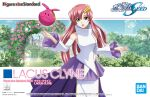 1girl artist_request bandai bangs box_art breasts character_name copyright_name detached_sleeves dress gundam gundam_seed hair_ornament haro lacus_clyne logo long_hair looking_at_viewer medium_breasts official_art open_mouth pink_hair robot smile solo white_dress