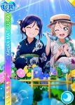 blue_hair character_name closed_eyes kimono long_hair love_live!_school_idol_festival love_live!_sunshine!! matsuura_kanan smile watanabe_you