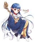 1girl bangs blue_hair blue_robe blush closed_mouth commentary_request copyright_name eyebrows_visible_through_hair full_body high_heels highres holding holding_staff long_hair long_sleeves looking_at_viewer mauve photoshop_(medium) pointy_ears red_eyes robe sarah_(shining_force) shining_(series) shining_force_ii sleeves_past_wrists smile solo staff twitter_username very_long_hair white_background white_footwear wide_sleeves wooden_staff