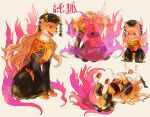 animal_ears chamaruku chinese_clothes commentary energy fox fox_ears furrification furry headwear junko_(touhou) multiple_tails red_eyes slit_pupils tail touhou transformation