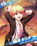 blonde_hair character_name idolmaster idolmaster_side-m nekoyanagi_kirio red_eyes short_hair smile tuxedo