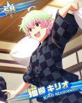 blonde_hair character_name dress idolmaster idolmaster_side-m nekoyanagi_kirio red_eyes short_hair smile
