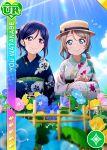 blue_eyes blush character_name grey_hair kimono love_live!_school_idol_festival love_live!_sunshine!! matsuura_kanan short_hair watanabe_you