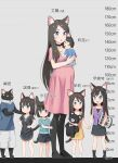 6+girls :d absurdres aina_(mao_lian) animal_ear_fluff animal_ears baby black_cat black_choker black_legwear black_shirt black_skirt blue_eyes blush bob_cut brown_hair butterfly_hair_ornament cat cat_ears cat_tail character_age child choker closed_mouth dress family hair_ornament hands_on_hips height height_chart highres holding holding_baby holding_hands holding_stuffed_toy long_hair looking_at_viewer mao_lian_(nekokao) medium_hair mother_and_daughter multiple_girls open_mouth original pantyhose parted_lips pink_dress pregnant shirt siblings sisters skirt smile standing stuffed_animal stuffed_toy tail teddy_bear translation_request yellow_dress