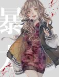1girl :d bangs blonde_hair blood blood_on_face blood_on_weapon cartolaio grey_background hair_between_eyes hair_ribbon highres holding holding_knife hood hoodie jacket knife letterman_jacket long_hair long_sleeves looking_at_viewer open_mouth reality_arc_(sinoalice) red_hoodie red_riding_hood_(sinoalice) ribbon sinoalice smile solo teeth trench_knife twintails wavy_hair weapon yellow_eyes