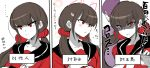 1boy 1girl bangs black_sailor_collar blunt_bangs blush brown_hair closed_mouth collarbone commentary_request dangan_ronpa_(series) dangan_ronpa_v3:_killing_harmony eyebrows_visible_through_hair hair_ornament hair_scrunchie hairclip hand_up harukawa_maki highres long_hair low_twintails mole mole_under_eye momota_kaito multiple_views open_mouth pale_skin red_eyes red_scrunchie red_shirt sailor_collar school_uniform scrunchie shirt simple_background suurin_(ksyaro) translation_request twintails upper_body white_background
