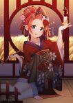 1girl absurdres aion_no_uta_(love_live!) blue_eyes breasts emma_verde geisha hair_ornament hair_stick hair_up highres japanese_clothes kanzashi kimono large_breasts leaf love_live! love_live!_nijigasaki_high_school_idol_club love_live!_school_idol_festival_all_stars maple_leaf nihongami red_kimono sitting solo tojorin yokozuwari