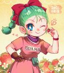 +++ 1girl 2021 belt big_eyes blue_eyes border braid braided_ponytail breasts brown_belt brown_gloves bulma character_name closed_mouth clothes_writing dated dragon_ball dragon_ball_(classic) dress eyelashes fanny_pack flower food food-themed_background fruit gloves green_hair hair_ribbon hair_strand hair_tie hand_on_hip heart heart_in_eye holding holding_food holding_fruit leaning_to_the_side light_blush looking_at_viewer one_eye_closed orange_background pink_dress polka_dot polka_dot_border purple_neckwear purple_scarf red_ribbon ribbon scarf shiny shiny_hair short_dress short_sleeves simple_background single_glove small_breasts smile smiley_face solo strawberry strawberry_background symbol_in_eye upper_body vespa_(kaiten69) white_flower
