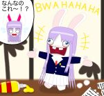 blue_eyes buck_teeth cosplay highres laughing purple_hair rabbid raving_rabbids reisen_udongein_inaba reisen_udongein_inaba_(cosplay) skirt speech_bubble touhou white_skirt