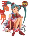 1990s_(style) 1girl aqua_hair bow copyright_name facial_mark forehead_mark freckles hair_bobbles hair_ornament hand_on_own_cheek hand_on_own_face knees_up long_hair masaki_sasami_jurai official_art open_mouth pink_eyes red_footwear red_skirt retro_artstyle ribbon simple_background sitting skirt solo tenchi_muyou! twintails very_long_hair white_background wrist_ribbon