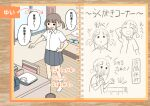 >:) 1girl bed bedroom black_eyes bra bra_removed brown_hair chair character_name character_profile curtains desk grey_skirt hand_on_hip juukyuu open_mouth original partially_colored pencil_case pointing school_uniform shirt shirt_removed short_sleeves short_twintails shorts shorts_removed sidelocks sketch skirt smile solo translated twintails underwear v-shaped_eyebrows white_shirt window wooden_floor yui_(juukyuu)