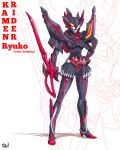 1girl adapted_costume alternate_costume arm_blade armor breasts character_name colored_sclera compound_eyes glowing glowing_eyes highres holding holding_weapon kamen_rider kamui_(kill_la_kill) kill_la_kill matoi_ryuuko medium_breasts medium_hair multicolored_hair scissor_blade scissors senketsu shoulder_armor sketch sparks streaked_hair to_ze transformation weapon yellow_eyes yellow_sclera zoom_layer