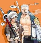 2boys ? bare_pectorals beard black_hair cigar facial_hair goatee height_difference jacket kokorozashi long_sideburns looking_at_another male_focus mature_male military military_uniform multiple_boys muscular muscular_male one_piece open_clothes open_jacket open_shirt over_shoulder pectorals short_hair sideburns smoker_(one_piece) smoking stubble sword sword_over_shoulder trafalgar_law uniform upper_body weapon weapon_over_shoulder white_hair