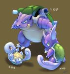absurdres alternate_color blastoise claws closed_mouth commentary english_commentary fang fang_out gen_1_pokemon highres likey looking_at_viewer lying no_humans number on_back pokedex_number pokemon pokemon_(creature) shiny_pokemon smile squirtle standing wartortle