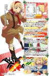 belgium_(hetalia) blonde_hair boots breasts butter cleavage clover egg flour four-leaf_clover green_eyes hair_ribbon highres large_breasts military military_uniform milk necktie ribbon sleeves_rolled_up suspenders t-shirt text translation_request uniform waffle wanwan