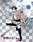 1boy ascot belt black_eyes black_hair boots checkered checkered_background dual_wielding jacket rivaille shingeki_no_kyojin silvmtr solo sword thigh_strap title_drop weapon wire