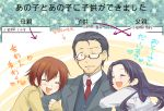 child couple female_protagonist_(persona_3) glasses hug ichimatsu_shiro if_they_mated odagiri_hidetoshi persona persona_3 persona_3_portable red_eyes short_hair smile translated translation_request wink