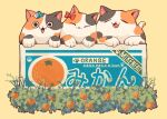 :3 animal_focus black_cat bow box brown_cat cardboard_box cat cheek-to-cheek closed_eyes commentary_request facing_viewer fish_hair_ornament food fruit grass hair_bow hair_ornament heads_together in_box in_container looking_at_viewer mandarin_orange multiple_sources no_humans oimo_imoo open_mouth original red_bow romaji_text simple_background smile white_cat yellow_background