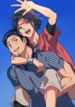 2boys :d arm_around_neck arm_hair arm_up asada_hachi bangs banned_artist black_hair blue_background blue_eyes blue_shirt brown_pants carrying collared_shirt commentary_request dog_tags facial_hair happy haru_(no_thank_you!!!) highres inui_kouichi looking_at_viewer looking_up male_focus multiple_boys no_thank_you!!! open_hand open_mouth pants piggyback purple_shirt red_shirt shadow shirt short_hair short_sleeves simple_background smile spread_fingers striped striped_shirt stubble sweatband twitter_username undershirt upper_body upper_teeth violet_eyes watermark wristband