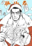 1boy alternate_pectoral_size beard black_hair buzz_cut chest_hair christmas crying crying_with_eyes_open facial_hair fur-trimmed_jacket fur_trim gift_bag golden_kamuy hairy hat holding holding_photo holding_picture jacket koito_otonoshin kokorozashi large_pectorals long_sideburns male_cleavage male_focus manly mature_male meme muscular muscular_male open_clothes open_jacket parody pectorals photo_(object) picture_(object) red_jacket runny_nose santa_hat short_hair sideburns solo spot_color stubble tanigaki_genjirou tears thick_eyebrows translation_request upper_body very_short_hair