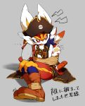 absurdres boots bright_pupils brown_footwear brown_headwear cinderace clothed_pokemon commentary_request furry gen_8_pokemon grey_background hat hatted_pokemon highres minamo_(pixiv17726065) open_mouth pokemon pokemon_(game) pokemon_unite raboot red_eyes restrained rope scorbunny sitting tongue translation_request white_pupils