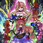 2girls aura belt blonde_hair blue_bow bow brown_hair chain commentary_request crossed_arms cube dress emphasis_lines grin gunbuster_pose horn_bow horn_ornament horns hoshiguma_yuugi ibuki_suika johnnie lightning long_hair multiple_girls neck_ribbon oni_horns orb purple_dress pyramid_(geometry) red_eyes red_neckwear ribbon shirt short_sleeves single_horn smile torn_clothes torn_sleeves touhou translation_request white_shirt wrist_cuffs yellow_eyes
