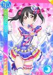 black_hair blush character_name dress long_hair love_live!_school_idol_festival love_live!_school_idol_project red_eyes smile takatsuki_yayoi