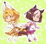 :3 animal_ears bare_shoulders blonde_hair bow bowtie brown_hair cat_ears cat_girl cat_tail character_request check_character commentary_request elbow_gloves extra_ears eyebrows_visible_through_hair gloves hakoneko_(marisa19899200) high-waist_skirt horse_ears horse_girl horse_tail horseshoe japari_symbol kemono_friends multicolored_hair pleated_skirt print_gloves print_legwear print_neckwear print_skirt puffy_short_sleeves puffy_sleeves purple_skirt serval_(kemono_friends) serval_print shirt short_hair short_sleeves skirt sleeveless special_week_(umamusume) tail thigh-highs two-tone_hair two-tone_skirt umamusume violet_eyes white_hair white_legwear white_shirt white_skirt yellow_eyes zettai_ryouiki