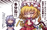 2girls apron ascot bangs blonde_hair blue_dress bow braid chibi closed_eyes commentary_request crystal dress emphasis_lines eyebrows_visible_through_hair flandre_scarlet green_bow green_neckwear grey_hair hair_between_eyes hair_bow hand_over_face hand_up hat highres izayoi_sakuya jojo_no_kimyou_na_bouken jojo_pose long_hair maid_headdress mob_cap multiple_girls neck_ribbon one_side_up open_mouth pose red_ribbon red_skirt red_vest ribbon shirt short_sleeves simple_background skirt smile touhou translation_request twin_braids unime_seaflower vest waist_apron white_background white_headwear white_shirt wings wrist_cuffs yellow_neckwear